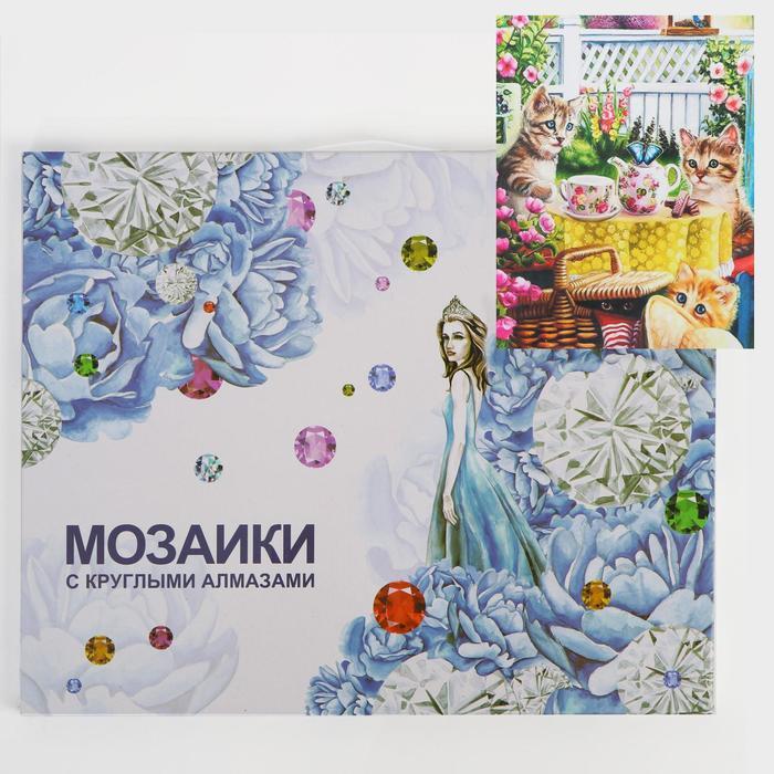 Алмазная мозаика с подрамником, полное заполнение «Котятки» 40×50 см - фото 811230