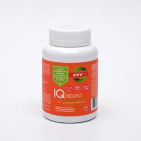 Растительный концентрат IQ NEURO, 84 капсулы