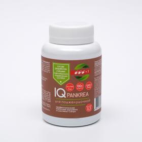 Растительный концентрат IQ PANKREA, 84 капсулы
