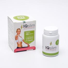 Растительный концентрат Iqslim, 72 капсулы