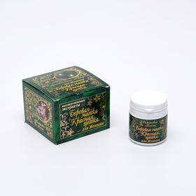 Масло растительное Боровая матка + Красная щетка, 60 капсул