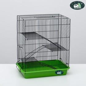 """Клетка для грызунов """"Пижон"""" №9, с 3-я этажами, без наполнения, 33 х 24 х 38 см, изумрудная"""