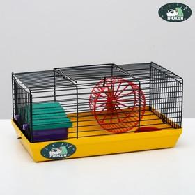 """Клетка-мини для грызунов """"Пижон"""" №1, укомплектованная, 27 х 15 х 13 см, жёлтая"""