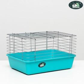 """Клетка для морских свинок """"Пижон"""" №15, складная, без наполнения, 43х31х23,5 см, бирюзовая"""