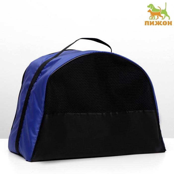 Сумка-переноска большая 42 х 22 х 29 см, оксфорд, синяя - фото 190170