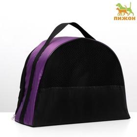 Сумка-переноска малая 36 х 17 х 25 см, оксфорд, фиолетовая
