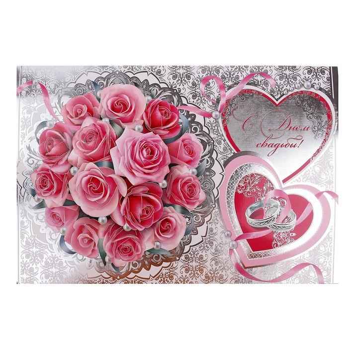 Картинки поздравления с розовой свадьбой 17 лет