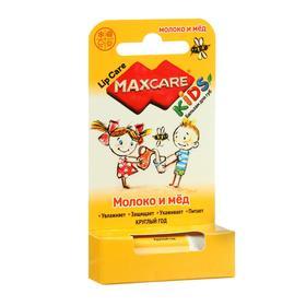 """Детский бальзам для  губ  MAXCARE KIDS """"Молоко и мед"""","""