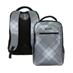 Рюкзак каркасный Erich Krause ErgoLine 44*29*21 дев 18L Black&White, чёрный/белый 48670