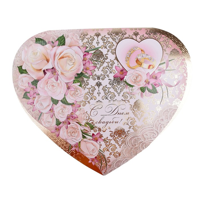 Открытки на свадьбу сердца, открытки дню святому