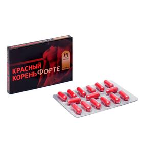Красный корень Форте, 15 капсул по 500 мг