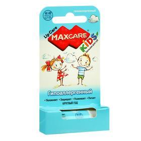 """Детский бальзам для  губ  MAXCARE KIDS """"Гипоаллергенный"""","""