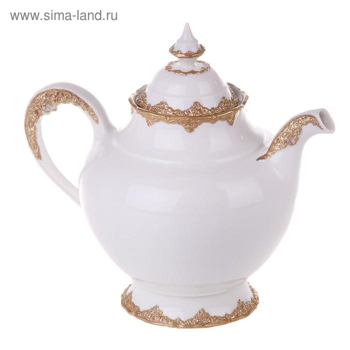"""Чайник заварочный """"Ампир"""", 1250 мл"""