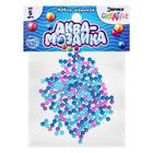 Аквамозаика «Набор шариков», 250 штук, синий оттенок