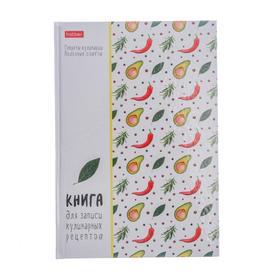 """Книга для записи кулинарных рецептов А5, 80 листов """"Овощное ассорти"""", твёрдая обложка, глянцевая ламинация, блок офсет"""