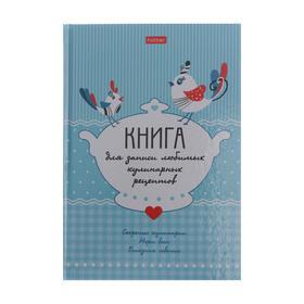 """Книга для записи кулинарных рецептов А5, 80 листов """"Птички"""", твёрдая обложка, глянцевая ламинация, блок офсет"""