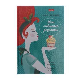 """Книга для записи кулинарных рецептов А5, 80 листов """"Хозяюшка"""", твёрдая обложка, глянцевая ламинация, блок офсет"""