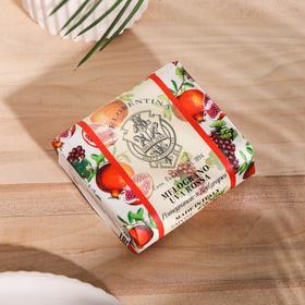 """Мыло La Florentina """"Фруктовые Сады"""" Pomegranate & Red Grape / Гранат и Красный Виноград 106 - фото 7321739"""