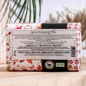 Мыло La Florentina GIARDINO SEGRETO Pomegranate & Neroli / Гранат и Цветок нероли 270 г - фото 7321785