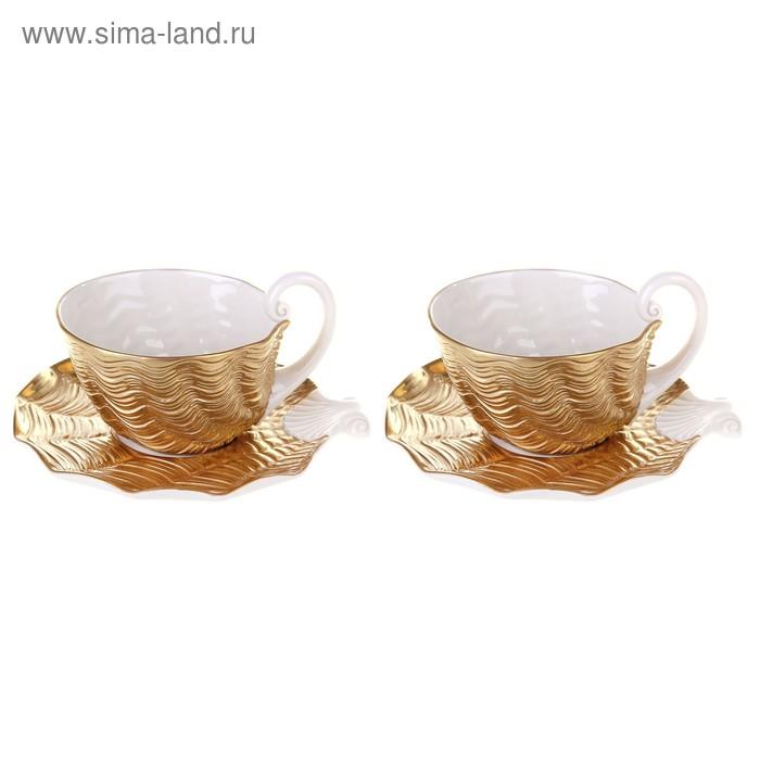 """Набор из двух кофейных пар """"Морское золото"""" (2 чашки по 150 мл., 2 блюдца)"""
