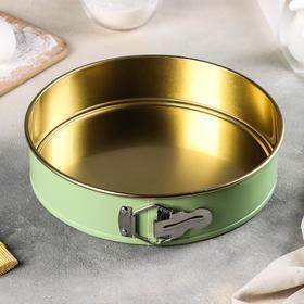 Форма для выпечки разъемная «Никис», d= 26 см, цвет мята
