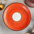 Блюдце Splash, d=14 см, цвет оранжевый - фото 728528