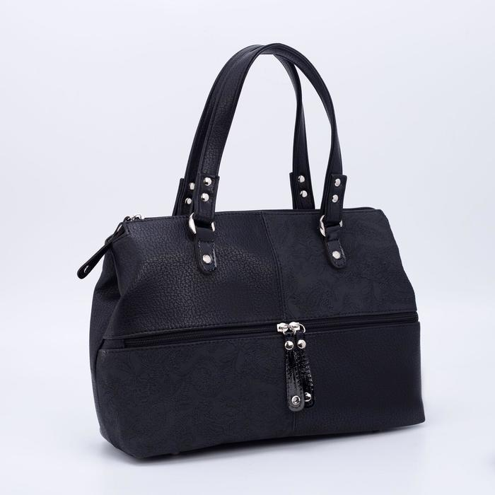 Сумка женская, 2 отдела на молнии, 2 наружных кармана, длинный ремень, цвет чёрный - фото 811713