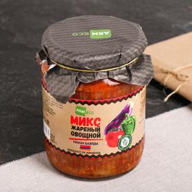 Микс жареный овощной Armeco «Имам баялды», 580 г