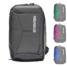 Рюкзак молодёжный Seventeen, 36 х 26 х 18 см, отделение для ноутбука, оптиковолокновые нити, серый