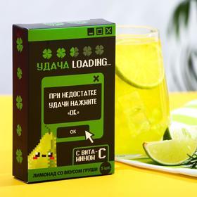 Растворимый лимонад шипучка «Удача LOADING» в пакетиках, со вкусом груши, 5 шт. х 25 г.