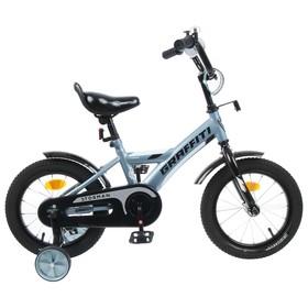 "Велосипед 14"" Graffiti Storman, цвет серый"