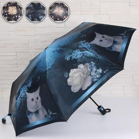 Зонт полуавтоматический «Кошки», 3 сложения, 8 спиц, R = 50, цвет МИКС