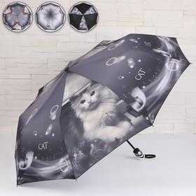 Зонт полуавтоматический «Кошки», 3 сложения, 9 спиц, R = 50, цвет МИКС