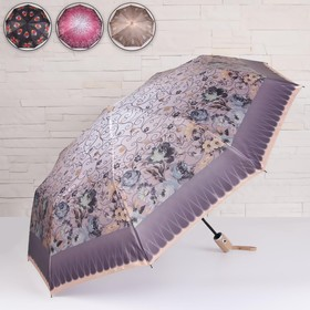 Зонт полуавтоматический, 3 сложения, 8 спиц, R = 50 см, цвет МИКС