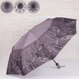 Зонт полуавтоматический, 3 сложения, 9 спиц, R = 50 см, цвет МИКС