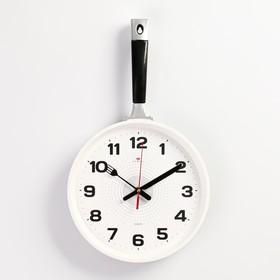 """Часы настенные """"Сковорода"""" 25х43 см, корпус серый с белым, ручка черная , плавный ход"""