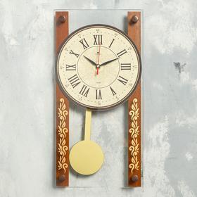 """Часы настенные с маятником """"Золотой узор"""", плавный ход"""