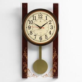 "Часы настенные с маятником ""Лоза"", плавный ход"