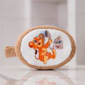 Мочалка «Львёнок», 11×14 см, цвет бежевый