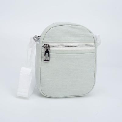 Сумка детская, отдел на молнии, наружный карман, регулируемый ремень, цвет серый