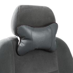 Подушка автомобильная для шеи, экокожа, 18×25 см, серый - фото 7323834