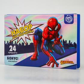 Набор для творчества Человек-паук, 24 предмета