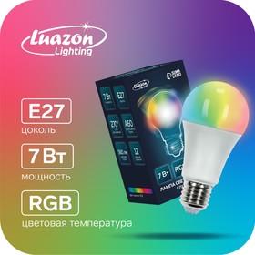 Лампа светодиодная RGB, с пультом , А60, 7 Вт, 560 Лм, Е27, 220 В Ош