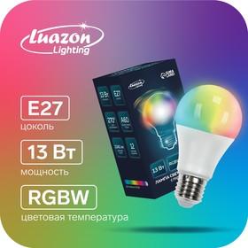 Лампа светодиодная RGB+W, с пультом , А60, 13 Вт, 1040 Лм, Е27, 220 В
