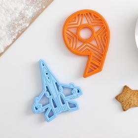 Набор форм для печенья и пряников Леденцовая фабрика «Девятка и Самолет», 10,3×7,5×1,5 см, 10×8,5×1,5 см