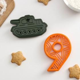 Набор форм для печенья и пряников Леденцовая фабрика «Девятка и Танк», 10,3×7,5×1,5 см, 10,5×6,5×1,5 см