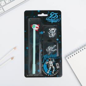 Канцелярский набор «Первый во всем», магнитные закладки 2 шт и ручка