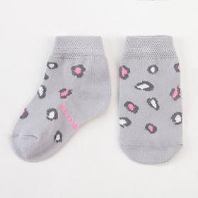 """Носки Крошка Я """"Леопард"""", серый, 8-10 см"""