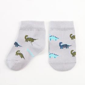 """Носки Крошка Я """"Динозавры"""", серый, 12-14 см"""