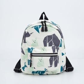 Рюкзак, отдел на молнии, наружный карман, цвет белый